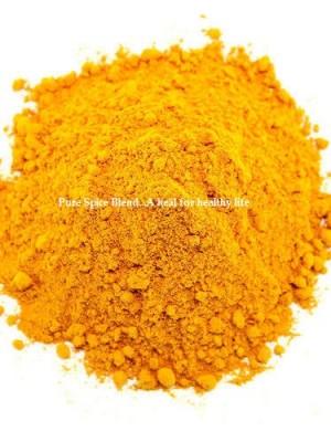 Turmeric (Haldi Powder)
